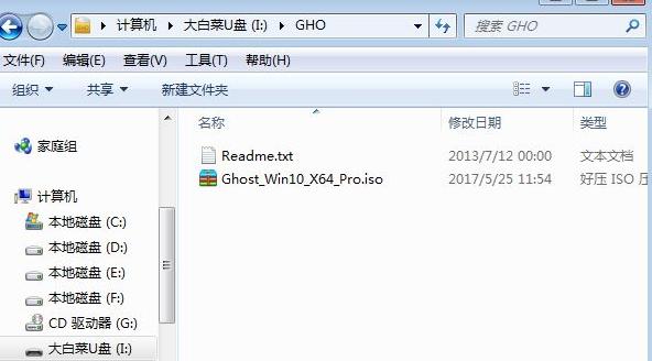 ghost win10无法安装怎么办(1)