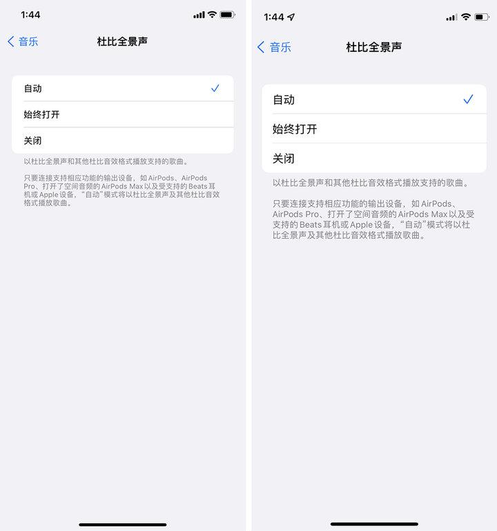 ▲ 左为 iPhone XR,右为 iPhone 12 mini