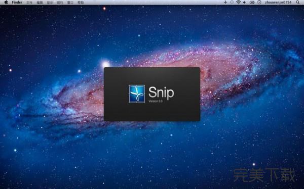 snip for Mac