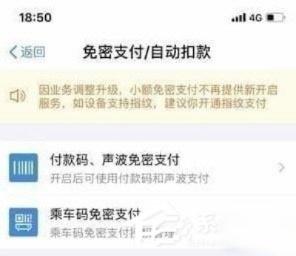 芒果TV会员怎么取消自动续费?取消芒果连续包月的方法(4)