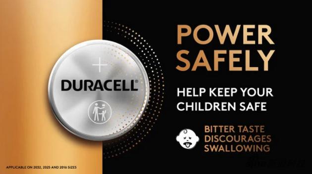 金霸王的苦味电池,目标是防止儿童意外吞咽