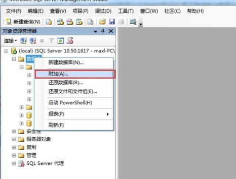 sql文件怎么转换为mdf?数据库mdf文件转换为sql文件的详细方法(5)