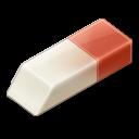Privacy Eraser Free Portable32位/64位版