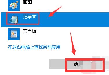 迅雷下载任务包含违规内容_修改hosts解决迅雷无法下载步骤(7)