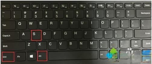 电脑如何快速关机|电脑关机的快捷键是什么(6)
