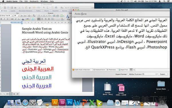 阿拉伯语精灵for Mac