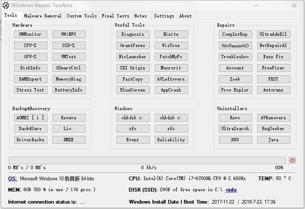 Windows Repair Toolbox(系统修理工具箱)