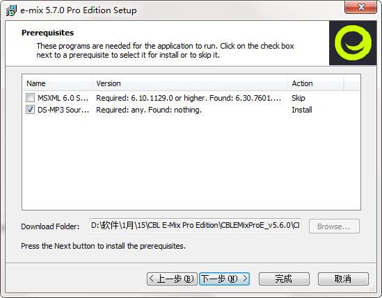 CBL E-Mix Pro Edition截图
