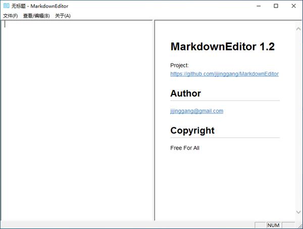 MarkdownEditor(Markdown编辑器)