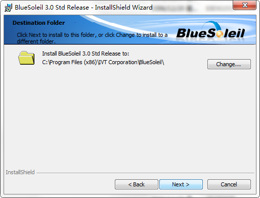 BlueSoleil万能蓝牙适配器驱动截图