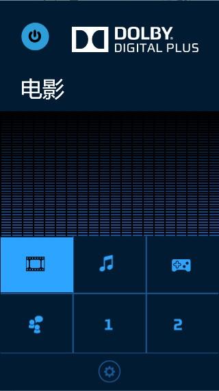 Dolby Digital Plus(杜比数字+)