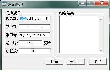 ScanPort端口扫描工具截图