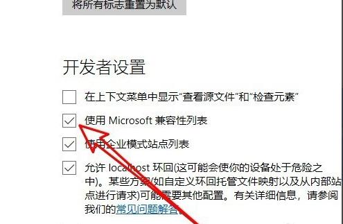 Microsoft Edge浏览器截图