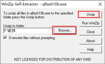 联想主板QFlash BIOS更新工具截图