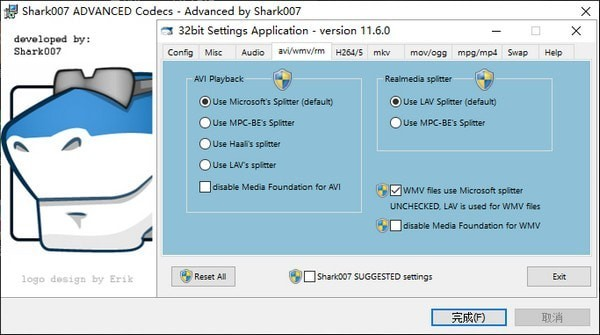 Advanced Codecs(影音解码器)