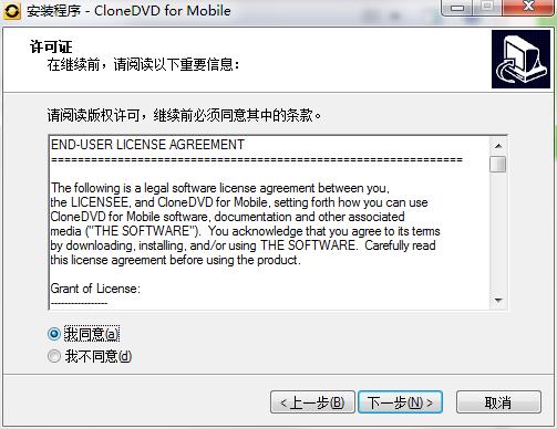 CloneDVD for Mobile截图