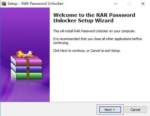 rar密码解锁截图