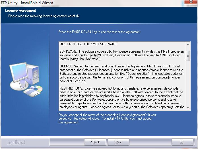 KONICA MINOLTA FTP Utility(打印机扫描工具)截图
