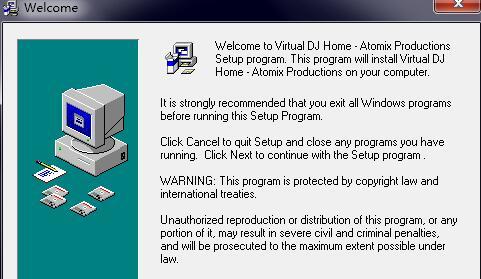 Virtual DJ截图