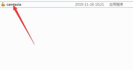 喀秋莎录屏软件截图