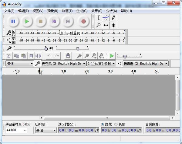 Audacity音频编辑工具
