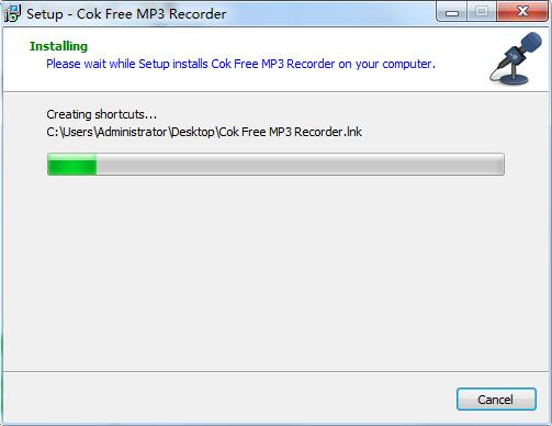 Cok Free MP3 Recorder截图