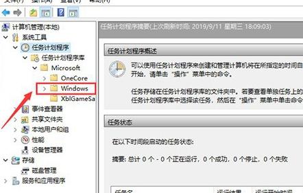Win10的输入法突然无法使用怎么办(3)