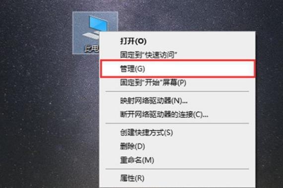 Win10的输入法突然无法使用怎么办(1)