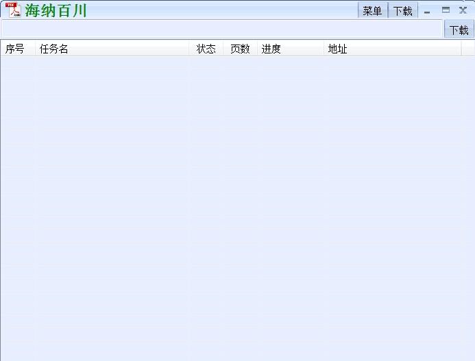 追梦Flash网站管理系统FCMS V 6.5 官方版