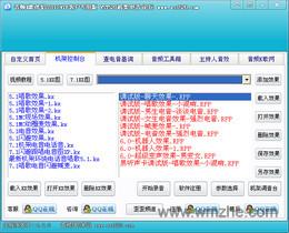 音频K歌伴侣软件截图