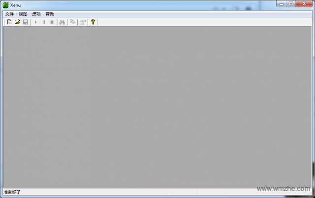 Xenu软件截图