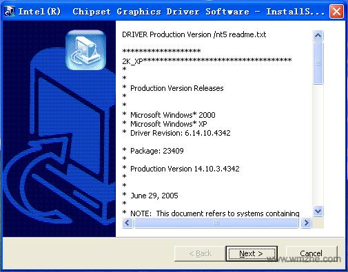 82845g显卡驱动软件截图