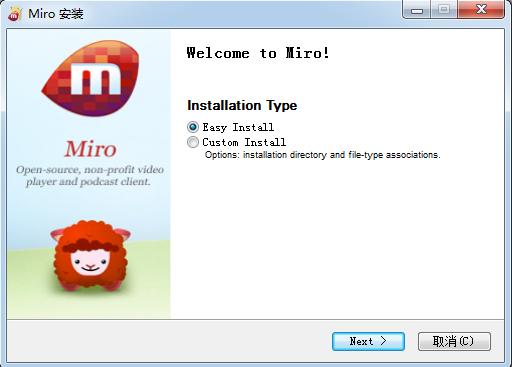 Miro播放器的教程