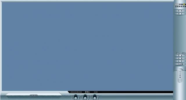 天视监控软件的教程