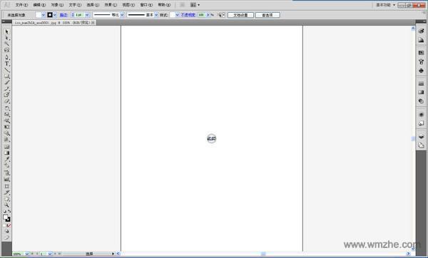 Adobe Illustrator CS5软件截图