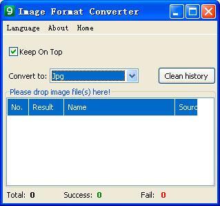 image Format Converter的教程
