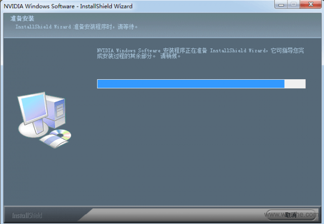 8400gs显卡驱动软件截图