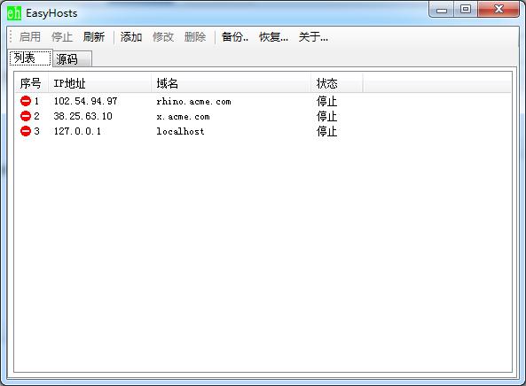 EasyHosts文件管理工具的教程