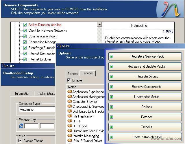 nlite软件截图