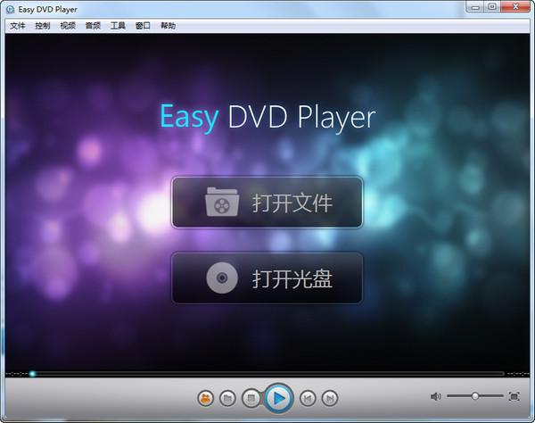 Easy DVD Player的教程
