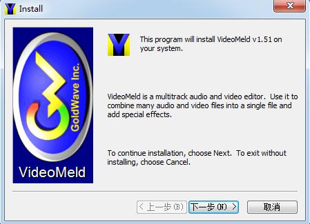 VideoMeld的教程