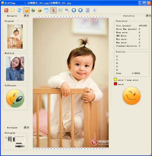 照片相似度对比软件的教程