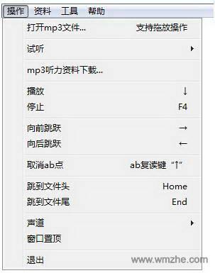 Mp3ABPlayer软件截图