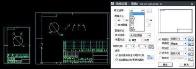 中望CAD机械版的教程
